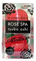 "VESS ""Rose spa tsubo oshi"" Массажер для точечного массажа тела ""Роза""."