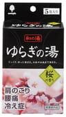 Kokubo Соль для ванны ароматизированная, с ароматом цветущей сакуры, 5 шт. х 25 г.