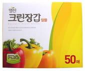 """MyungJin """"Hygienic Gloves Economical"""" Перчатки хозяйственно-бытового назначения полиэтиленовые """"эконом-класс"""", 50 шт."""