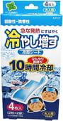 KOKUBO Салфетки-пластыри охлаждающие гелевые при температуре и головной боли, аромат мяты, 4 шт.