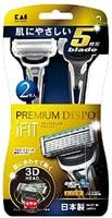 """KAI """"Premium Dispo Ifit 2"""" Одноразовый мужской бритвенный станок с плавающей 3D головкой и 5-ю лезвиями, 2 шт."""