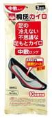 KIRIBAI Одноразовые грелки для стопы на клеящейся основе, 3 пары в упаковке, 7,2 см на 20 см.