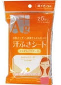 "Showa Siko ""Ag+"" Влажные салфетки для лица и тела с ионами серебра и квасцами, с ароматом цитрусов, 20 шт, 15 на 20 см"