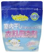 ROCKET SOAP Стиральный порошок 2 в 1: кислородный отбеливатель и поглотитель неприятных запахов в помещении, 900 г.