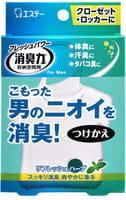 ST «Araitate» Освежитель воздуха для шкафа, аромат свежей зелени, сменная упаковка, 32 гр.