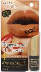 "KOJI HONPO ""Dream Magic Premium Moist Rouge"" Увлажняющая губная помада - 03 - Мокко бежевый."