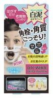 """Momotani """"DTC Deep Clay Pack"""" Очищающая маска-плёнка с белой глиной, арбутином и экстрактом плаценты, 80 г."""