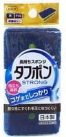 """Ohe Corporation """"Tafupon Strong Sponge G"""" Губка для мытья посуды (трёхслойная, жёсткий верхний слой)."""