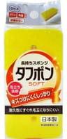 """Ohe Corporation """"Tafupon Soft Sponge Y"""" Губка для мытья посуды (трёхслойная, мягкий верхний слой)."""