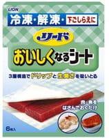 """LION """"REED"""" Подстилки для заморозки, сохраняющие первоначальный вкус и свойства пищи, 6 шт."""