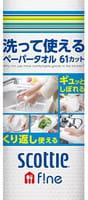 """Crecia """"Scottie Fine"""" Многоразовые бумажные полотенца - можно использовать для мытья и выжимать, 61 лист в рулоне."""