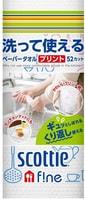 """Crecia """"Scottie Fine"""" Бумажные кухонные полотенца повышенной прочности - можно использовать для мытья и выжимать, с цветным рисунком, 52 листа."""