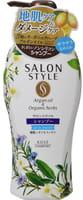 """Kose Cosmeport """"Salon Style"""" Разглаживающий шампунь с экстрактом имбиря для повреждённых тусклых волос, без силикона, с освежающим травяным ароматом, 500 мл."""