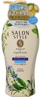 """Kose Cosmeport """"Salon Style"""" Разглаживающий кондиционер с экстрактом имбиря для повреждённых тусклых волос, без силикона, с освежающим травяным ароматом, 500 мл."""