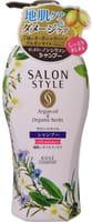 """Kose Cosmeport """"Salon Style"""" Увлажняющий шампунь с экстрактом имбиря для сухих повреждённых волос, без силикона, с освежающим травяным ароматом, 500 мл."""