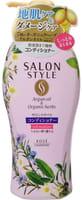 """Kose Cosmeport """"Salon Style"""" Увлажняющий кондиционер с экстрактом имбиря для сухих повреждённых, без силикона, с освежающим травяным ароматом, 500 мл."""