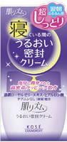 """KOSE Cosmeport """"Skin Rhythm - Спящая красавица"""" Активно восстанавливающий ночной крем для лица, 53 гр."""