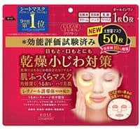 """Kose Cosmeport """"Clear Turn"""" Маска против морщин для кожи лица, с коллагеном, ретинолом и гиалуроновой кислотой, 50 шт."""