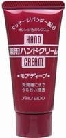 SHISEIDO Питательный крем для рук с ксилитолом и апельсиновой пудрой, в тюбике, 30 гр.