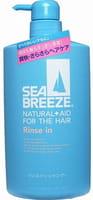 """SHISEIDO """"Sea Breeze - Морской бриз"""" Шампунь для жирной кожи головы, против перхоти, с охлаждающим эффектом, c L-ментолом, с ароматом морской свежести, 600 мл."""