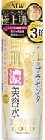 "Miccosmo ""White Label Premium Placenta Gold Essence"" Лосьон-сыворотка с экстрактом плаценты, 180 мл."
