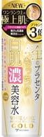 """Miccosmo """"White Label Premium Placenta Gold Essence"""" Концентрированный увлажняющий и подтягивающий лосьон-сыворотка 2 в 1 для кожи лица и шеи с плацентой, 180 мл."""