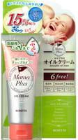 """ROSETTE """"Mama Plus"""" Увлажняющий крем из натуральных компонентов на основе сквалана с содержанием масла жожоба и масла ши, 60 гр."""
