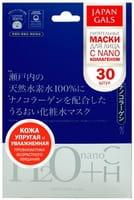 JAPAN GALS Тканевая маска для лица