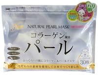 Japan Gals Курс натуральных масок для лица с экстрактом жемчуга, 30 шт.