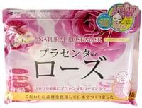 JAPAN GALS Курс натуральных масок для лица с экстрактом розы, 30 шт.