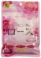 Japan Gals Курс натуральных масок для лица с экстрактом розы, 7 шт.