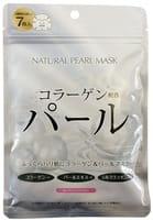 Japan Gals Курс натуральных масок для лица с экстрактом жемчуга, 7 шт.