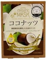 JAPAN GALS Маски для лица органические с экстрактом кокоса, 7 шт.