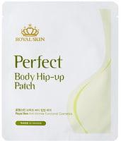 Royal Skin Патчи-маски против целлюлита и для увеличения эластичности кожи бедер, 2 шт.
