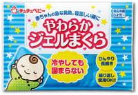 Chu Chu Baby Охлаждающая подушка от температуры, ушибов, головной боли для детей и взрослых.