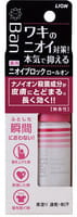 """Lion """"Ban sweat"""" Дезодорант-антиперспирант роликовый нано-ионный, блокирующий потоотделение, без запаха, 40 мл."""
