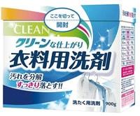 """Daiichi """"Funs Clean"""" Порошок стиральный с ферментом яичного белка для полного устранения пятен, 900 гр."""