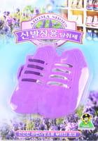"Sandokkaebi Ароматизатор-поглотитель запаха для обуви ""Лаванда"", 4 г."