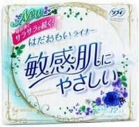 """Unicharm """"Sofy"""" Ежедневные гигиенические прокладки для чувствительной кожи, без аромата, 72 шт."""