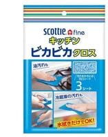 "Crecia ""Scottie Fine"" Салфетки из полипропилена для кухни, 335х220 мм, 3 шт."