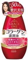 """Kose Cosmeport """"Grace One Intensive Moisture Milk"""" Антивозрастное молочко для лица с коллагеном 3 в 1, для кожи после 50 лет, 230 мл."""