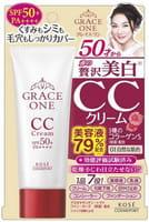 """KOSE Cosmeport """"Grace One"""" Увлажняющий СС-крем для лица с гиалуроновой кислотой и коллагеном, для кожи после 50 лет, UV SPF50 +, 50 г. Натуральный бежевый."""
