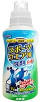 KANEYO Жидкое концентрированное средство для стирки спортивной одежды, с антибактериальным эффектом, 500 мл.