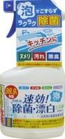 ROCKET SOAP Спрей-пенка для кухни с дезодорирующим, отбеливающим и дезинфицирующим эффектом, 400 мл.