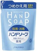 SHISEIDO «Hand Soap» Антибактериальное жидкое мыло для рук, запасной блок, 230 мл.