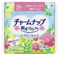 """Unicharm """"Charm Nap 50 сс"""" Урологические гигиенические прокладки с дезодорирующим эффектом, 23 см, без крылышек, 10 шт."""