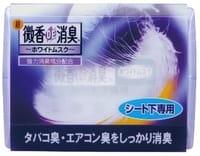 """ST """"Bikou DE Shoushuu"""" Ароматизатор автомобильный (устанавливается под сиденье), аромат мускуса, 200 гр."""