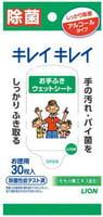 """Lion """"Kirei Kirei"""" Спиртовые антибактериальные салфетки для рук, 30 шт."""