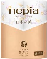 """NEPIA """"Premium Soft"""" Двухслойная туалетная бумага с изображением бабочек, 4 рулона по 30 м."""