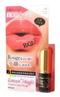 "Koji Honpo ""Dream Magic Premium Moist Rouge"" Увлажняющая губная помада (тон 04 - сочный персик)."